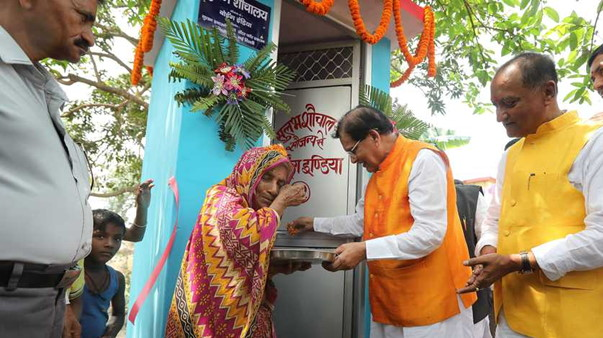 official opening of a village toilet in Sarisab Pahi India